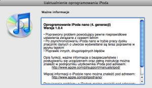 iPod nano 4G 1.0.4