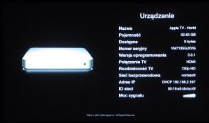 Apple TV 3.0.1