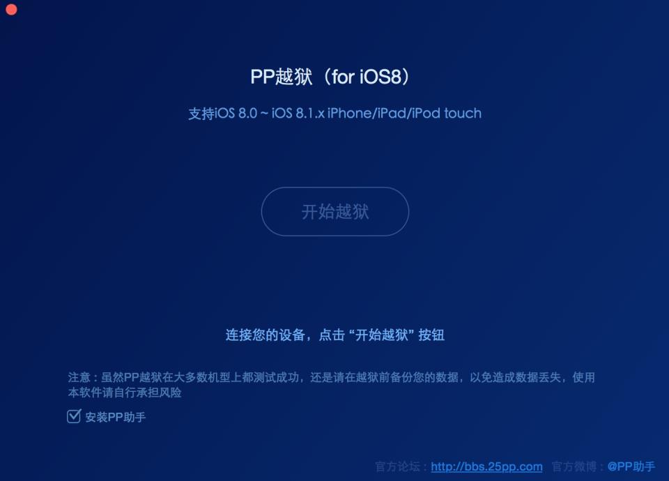 Zrzut ekranu 2015-01-19 o 10.21.57